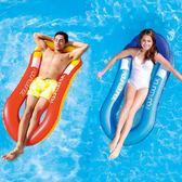 大號充氣躺椅游泳圈浮排 拍照凹照型游泳大型網兜浮床紅藍2色 生活樂事館