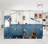 屏風 屏風6扇組歐式屏風隔斷時尚客廳簡約現代行動布藝玄關實木臥室房間摺疊折屏 童趣屋