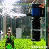 魚缸過濾器 森森內置魚缸過濾器靜音增氧泵三合一潛水泵烏龜缸水族箱過濾設備 艾家