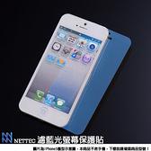 ✔NETTEC 台灣製造*HTC Butterfly 蝴蝶機 X920D X920 濾藍光 霧面 手機 螢幕 保護貼/螢幕貼/保貼/護眼