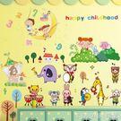 牆紙自黏臥室房間溫馨背景牆貼畫兒童房幼兒園牆壁紙裝飾貼紙防水 igo