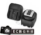 【EC數位】Canon Pentax Fuji Pentax 通用熱靴轉 Sony Minolta PC同步 DF8004 熱靴轉換座