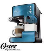 (((福利電器))) 美國 OSTER 奶泡大師 BVSTEM6602 PRO優質福利品 (紅/藍/紫) 三色皆有現貨