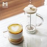 奶泡機 手動手打奶泡機奶泡壺咖啡牛奶打泡器玻璃 晶彩