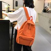 YAHOO618◮日系書包古著感少女純色後背包2019韓版防水校園學生布料閨蜜書包
