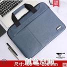 公文包男士手提包休閒帆布男包電腦包商務簡約文件包辦公包 創意新品