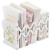 可伸縮書立大號折疊書架書夾創意簡易書擋板功能桌面收納盒可愛課桌書拖夾   初見居家