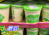 [COSCO代購 需低溫宅配] C793860 QUESO MAMAS WHITE QUESO WITH GREEN CHILES FLAVOR 微辣乾酪沾醬907G