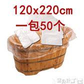 浴袋 美容院一次性泡澡袋子 加厚木桶袋 洗澡浴膜 浴缸套igo 寶貝計畫