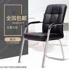 電腦椅 電腦椅家用辦公椅四腳椅子麻將椅會議椅職員椅學生椅人體工學椅子 DF星河光年