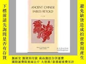 二手書博民逛書店Ancient罕見Chinese Fables RetoldY2