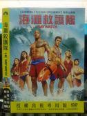 影音專賣店-P01-001-正版DVD*電影【海灘救護隊】-亞歷珊卓妲妲里奧 巨石強森 柴克艾弗隆