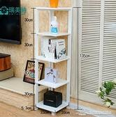 書架臥室轉角落地書架客廳置物架墻角架花架梯形置物架收納 【米娜小鋪】