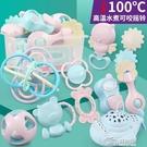 嬰兒手搖鈴玩具牙膠益智早教0-3個月寶寶...