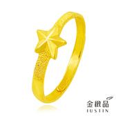 Justin金緻品 黃金戒指 立體星光 金飾 9999純金女戒指 流線 星星