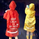 兒童雨衣幼稚園寶寶雨衣加厚雨衣【橘社小鎮】