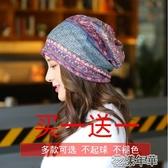 頭巾包頭帽帽子女春夏季薄款透氣化療光頭帽子時尚睡帽圍脖月子帽 快速出貨