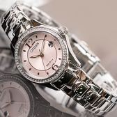 【公司貨5年延長保固】CITIZEN FE1140-51X 粉紅晶鑽光動能女錶 30顆施華洛世奇 現貨!