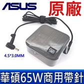 華碩 ASUS 65W 原廠變壓器 充電器 PU551JF PU551JH PU551LA PU551LD