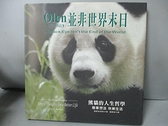 【書寶二手書T9/動植物_J1I】Olen並非世界末日熊貓的人生哲學_楊婷?, 瑞恩史卓貝
