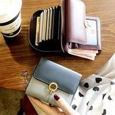 真皮折疊小巧錢包女短款精致高檔小款卡包一體多功能2019新款時尚 歐尼曼家具館