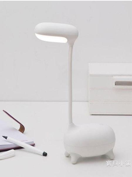 鹿小萌可調節LED燈 創意禮品禮物學生辦公室台燈 交換禮物
