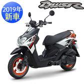 "YAMAHA 山葉機車 BWS""R 125 back road雙碟版-2019年式"