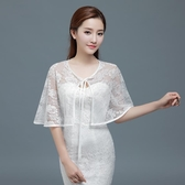 婚紗披肩蕾絲夏季新娘紅色絲巾斗篷外套女士白色防曬薄款禮服披肩