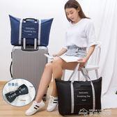 手提包行李包女手提大容量輕便網紅旅行包韓版短途行李袋女拉桿健身包  夢想生活家