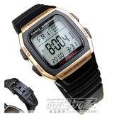 CASIO卡西歐 W-96H-9A 電子錶 方型 黑金配色 黑色橡膠 34mm 男錶 時間玩家 W-96H-9AVDF