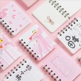 口袋記事本-粉嫩小清新可撕式線圈筆記本 月曆 記事本 備忘錄便籤【AN SHOP】