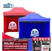 戶外廣告帳篷印字定制伸縮式遮陽蓬摺疊四腳大傘四角防雨棚擺攤用ATF