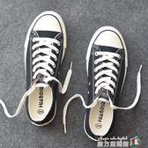 環球春季男鞋經典低筒帆布鞋男女韓版情侶繫帶休閒鞋平底學生板鞋 魔方數碼館
