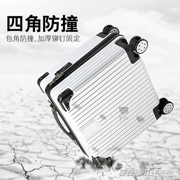 行李箱ins網紅輕便小型拉桿密碼旅行箱子女小號20男18寸韓版抖音ATF  英賽爾