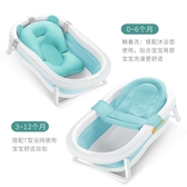嬰兒浴盆 初生嬰兒折疊浴盆寶寶伸縮洗澡盆可坐躺托大號盤新生幼兒家用兒童 ATF 蘑菇街小屋