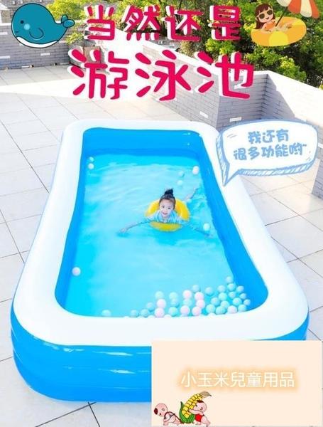 嬰兒寶寶超大型游泳桶滑滑梯水池兒童充氣游泳池加厚家用泳池