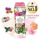 Lenor蘭諾衣物芳香豆(甜花石榴香)520ml