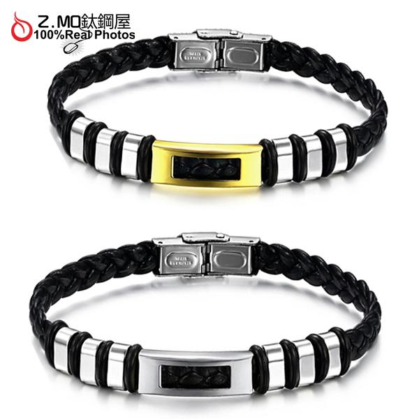 [Z-MO鈦鋼屋]優質PU皮手環/簡約單色設計/經典配色/流行皮手鍊款式推薦單件價【CKLS767】