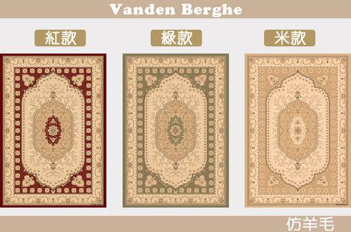 范登伯格 克拉瑪 貴族世家地毯/地墊-皇宮 紅200x290cm