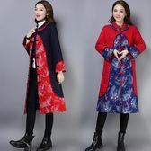 【免運】民族風女裝中式復古棉襖女長款印花長袖棉衣外套洋裝 隨想曲