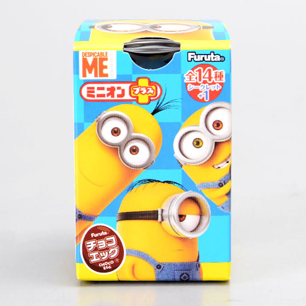 【古田】黃色小兵代可可脂巧克力蛋[附玩具]20g(賞味期限:2019.02)