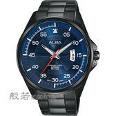 ALBA  主張自我原創手錶/藍
