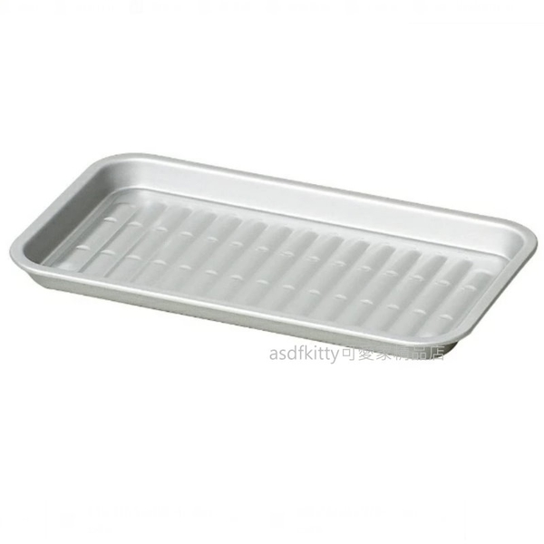 asdfkitty*日本製 pearl life 小烤箱專用 銀色不沾烤盤-波浪瀝油底-烤冷凍炸類.烤披薩.烤麵包