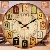復古懷舊掛鐘歐式客廳臥室辦公室裝飾品靜音鐘錶簡約現代時鐘掛件DF