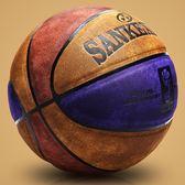 籃球皮質質感室外耐磨成人7號學生女子6號兒童5號水泥地藍球 【好康免運】