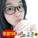 時尚簡約‧男女款眼鏡‧暢銷日本‧超彈性鏡框‧輕巧‧不易變形‧耐刮-霧黑色