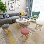 矮凳 沙發矮凳北歐鐵藝換鞋凳梳妝凳試穿鞋凳創意小圓凳