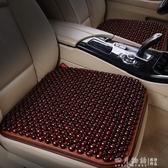 夏季木珠汽車坐墊 單片透氣涼墊椅墊珠子 座墊單個屁屁墊四季通用