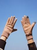 手套男冬季騎行保暖加絨觸屏學生冬天女騎車運動防風防寒男士開車【橘社小鎮】