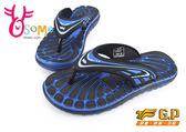 GP拖鞋 男款 現貨 加強排水 透氣夾腳拖鞋M8932#寶藍◆OSOME奧森童鞋/小朋友